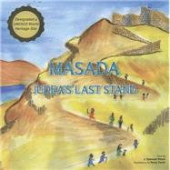 Masada by Bloch, J. Spencer, 9789657607213