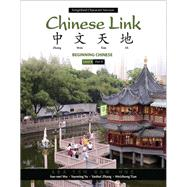 Chinese Link Beginning Chinese, Simplified Character Version, Level 1/Part 1 by Wu, Sue-mei; Yu, Yueming; Zhang, Yanhui; Tian, Weizhong, 9780205637218