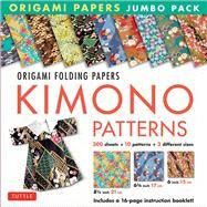 Origami Paper Jumbo Pack by Tuttle Publishing, 9780804847285