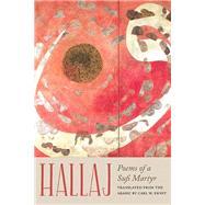 Hallaj by Hallaj, Husayn Ibn Mansur, 9780810137356