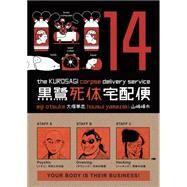 Kurosagi Corpse Delivery Service 14 by Otsuka, Eiji; Yamazaki, Housui, 9781616557393