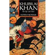 ISBN 9780520067400 product image for Khubilai Khan | upcitemdb.com