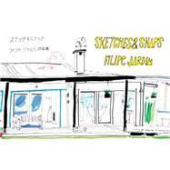Sketches & Snaps by Jardim, Filipe, 9784897377438