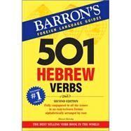 501 Hebrew Verbs by Bolozky Ph. D., Shmuel, 9780764137488