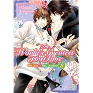 The World's Greatest First Love 8 by Nakamura, Shungiku, 9781421597515