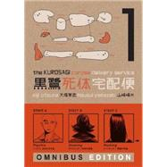 The Kurosagi Corpse Delivery Service: Book One Omnibus by OTSUKA, EIJIOTSUKA, EIJI, 9781616557546