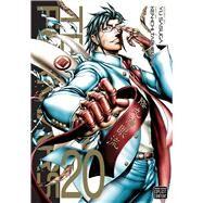 Terra Formars, Vol. 20 by Sasuga, Yu; Tachibana, Ken-ichi, 9781421597591