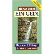 Ein Gedi: A Field Guide by Eshel, Hanan, 9789652207616