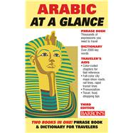 Arabic at a Glance by Wise, Hilary, 9780764137662