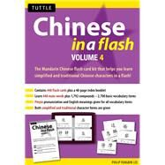 Chinese in a Flash by Lee, Philip Yungkin, 9780804847667