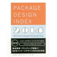 Package Design Index 2014 by Rikuyo-Sha, 9784897377674