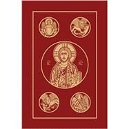 Holy Bible: Revised Standard Version, Burgundy, Catholic Edition by Ignatius Press, 9781586177706