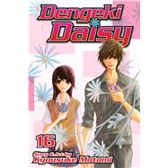 Dengeki Daisy 16 by Motomi, Kyousuke, 9781421577715
