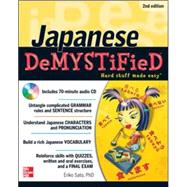 Japanese DeMYSTiFieD with Audio CD, 2nd Edition by Sato, Eriko, 9780071797719