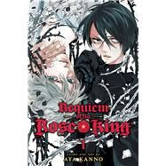 Requiem of the Rose King, Vol. 1 by Kanno, Aya, 9781421567785