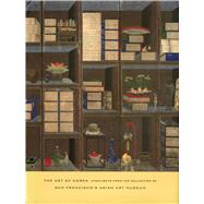 The Art of Korea by Kim, Kumja Paik, 9780939117819