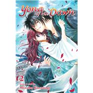 Yona of the Dawn 2 by Kusanagi, Mizuho, 9781421587837