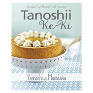 Tanoshii Ke-ki by Yamashita, Masataka, 9789814677936