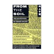 From the Soil: The Foundations of Chinese Society, a Translation of Fei Xiaotong's Xiangtu Zhongguo