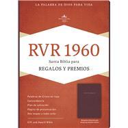 RVR 1960 Biblia para Regalos y Premios, borgoña imitación piel by Unknown, 9781433607967