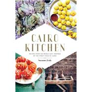 Cairo Kitchen by Zeidy, Suzanne; Gregson, Jonathan, 9781742708027
