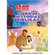 La Gran Historia Libro Interactivo de Relatos Bíblicos by Unknown, 9781433688119