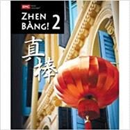 Zhen Bang! Level 2 by Margaret Wong, 9780821988237