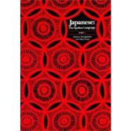 Japanese, The Spoken Language; Part 1 by Eleanor Harz Jorden, 9780300038347
