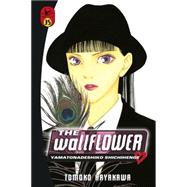 The Wallflower 35 by HAYAKAWA, TOMOKO, 9781612628349