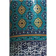 Peak of Eloquence, Nahjul Balagha by Abu-Talib, Ali ibn; ar-Radi, Sayyid al-Sharif; Mutahhari, Martyr Murtadha; al-Jibouri, Yasin T., 9780940368439