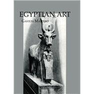 Egyptian Art by Maspero, 9781138968486