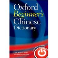 Oxford Beginner's Chinese Dictionary 9780199298532N