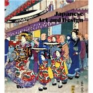 Japanese Art and Design by Irvine, Greg, 9781851778553