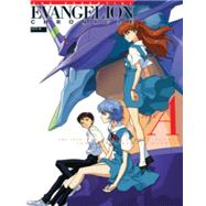 The Essential Evangelion Chronicle: Side a by Gainax; We've Inc, 9781926778570