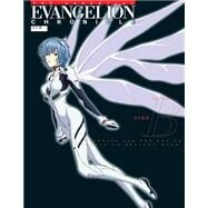The Essential Evangelion Chronicle by Gainax; We've Inc, 9781926778587