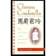 Chinese Cinderella : True Story of an Unwanted Daughter by MAH, ADELINE YEN, 9780440228653