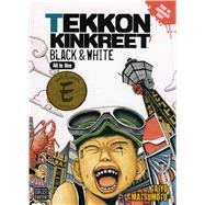 TEKKONKINKREET: Black & White Black & White by Matsumoto, Taiyo, 9781421518671