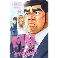 My Love Story!! 10 by Kawahara, Kazune (CRT), 9781421588681