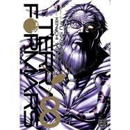 Terra Formars, Vol. 8 by Sasuga, Yu; Tachibana, Kenichi, 9781421578682