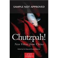 Chutzpah! by Ning, Ou; Woerner, Austin, 9780806148700