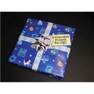 A Chanukah Present For: Me!, A by Scholastic; Karr, Lily; McDonald, Jill; Scholastic, 9780545148740