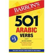 501 Arabic Verbs by Scheindlin, Raymond, Ph.D., 9781438008745