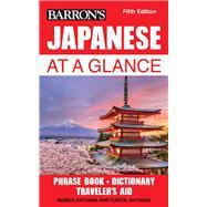 Japanese at a Glance by Akiyama, Nobuo; Akiyama, Carol, 9781438008790
