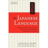 The Japanese Language by Kindaichi, Haruhiko; Hirano, Umeyo; Nakayama, Mineharu, 9780804848831