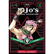 JoJo's Bizarre Adventure: Part 2--Battle Tendency, Vol. 3 by Araki, Hirohiko, 9781421578842
