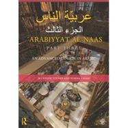 Arabiyyat al-Naas (Part Three): An Advanced Course in Arabic by Younes; Munther, 9780415509015