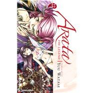 Arata: The Legend 22 by Watase, Yuu, 9781421579047