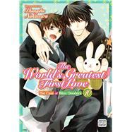 The World's Greatest First Love 10 by Nakamura, Shungiku, 9781421599083