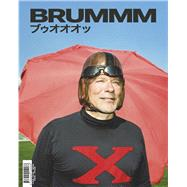 Brummm by Köpf, Hermann; Eusterhus, Christian, 9783899559088