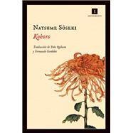 Kokoro by Soseki, Natsume; Ogihara, Yoko; Cordobés, Fernando, 9788415979128